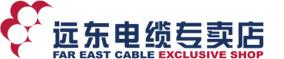远东电缆西安华南城专卖有限公司