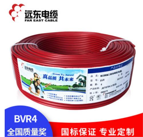 西安远东电缆