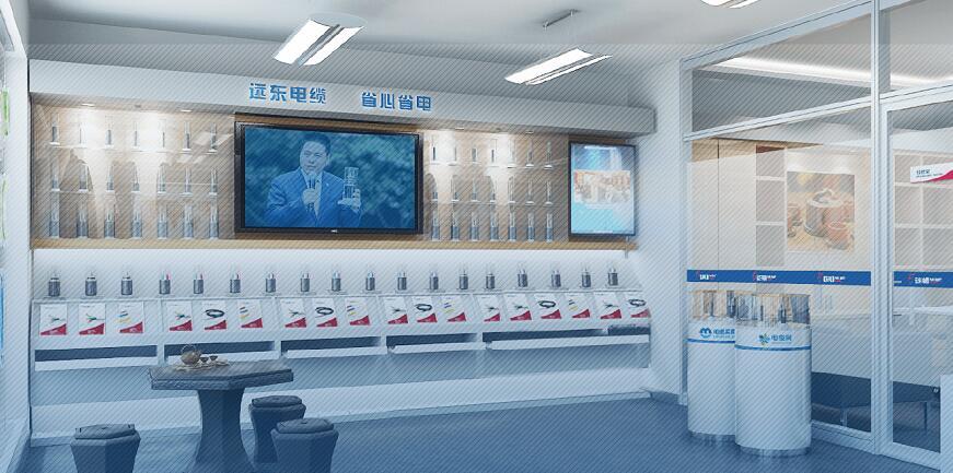 西安远东电缆专卖店风采