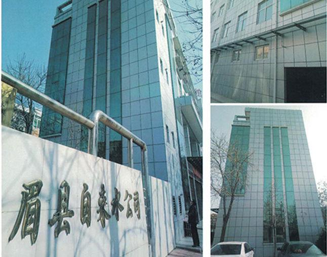 眉县自来水公司外墙保温工程