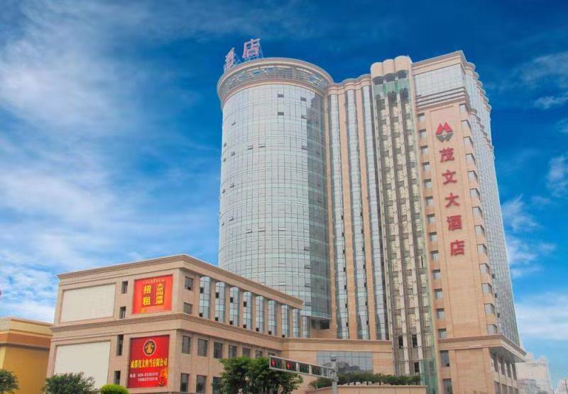 茂文大酒店案例