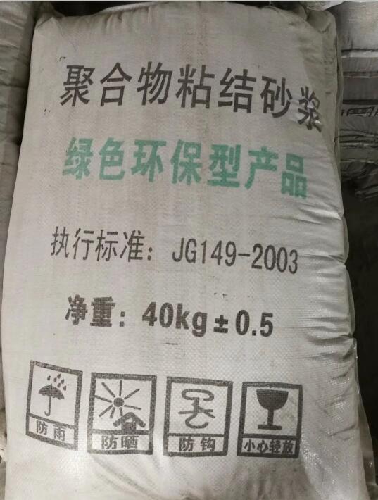 四川保温砂浆