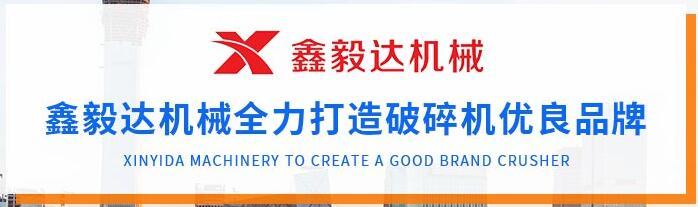 四川鑫毅达机械有限公司