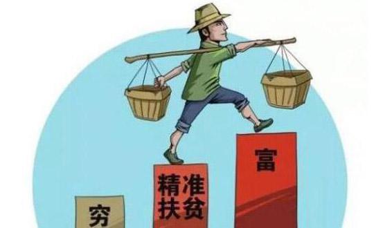 """四川制砂机厂家分享扶贫路上的""""懒汉思维""""要不得"""