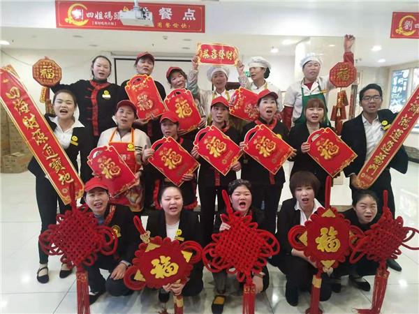 刘四姐码头餐饮企业相册