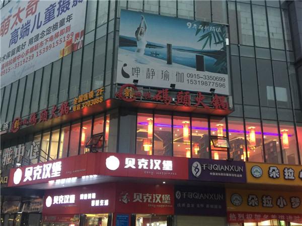 如何正确的选择火锅店品牌进行加盟?有哪些需要注意的点了?