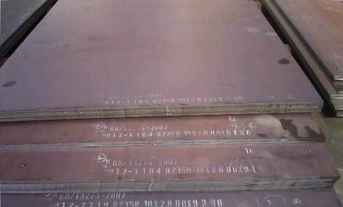 成都16MnDR低温容器板
