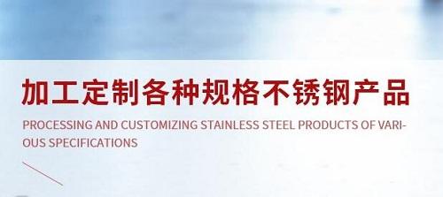 成都Q345NQR2耐候钢板