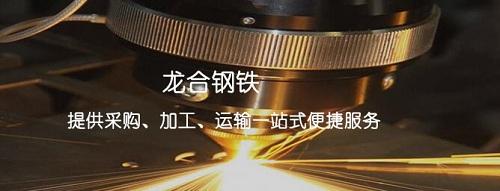 四川Q195焊管
