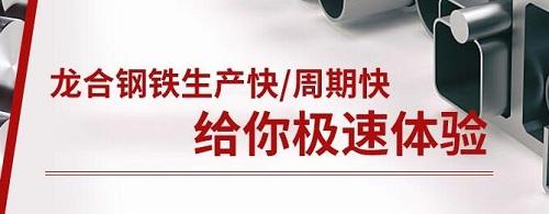 成都SA516GR70低温容器板