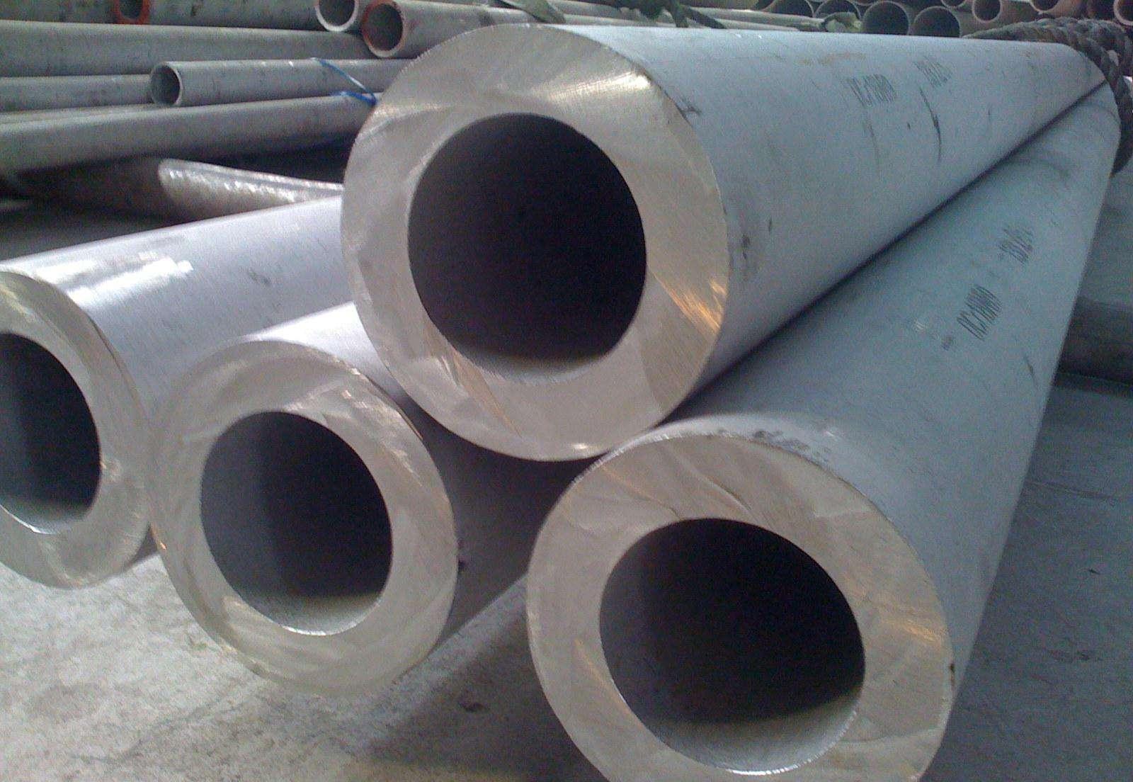 成都Q345B-Z15厚壁钢管