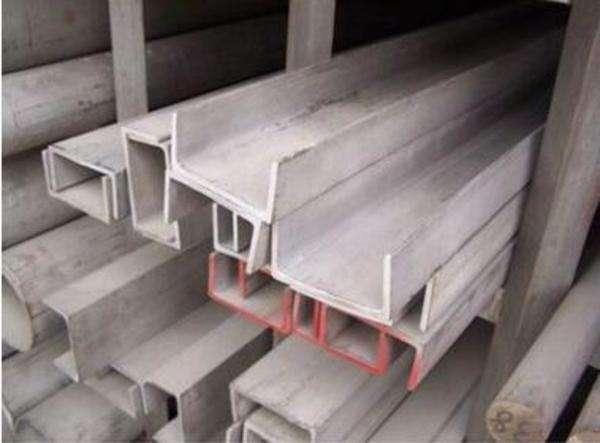 成都310S不锈钢槽钢