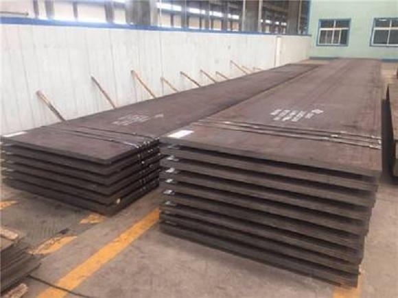 挂车大梁钢分析成都大梁钢采用的钢材有哪些?