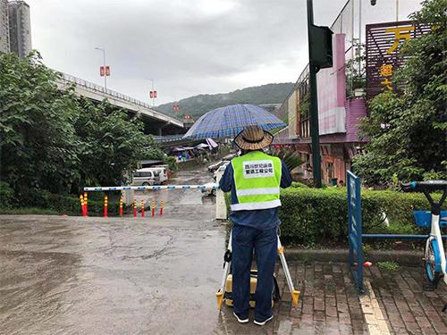 四川世纪运德管道工程服务有限公司企业展示