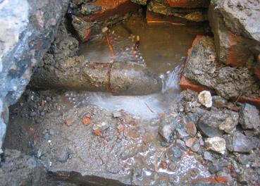 地下管道檢測