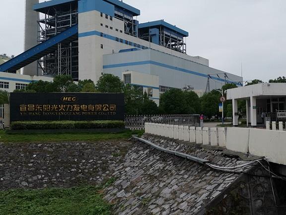 宜昌东阳光火力发电输送带售后服务