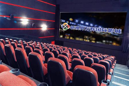 影院映前广告投放