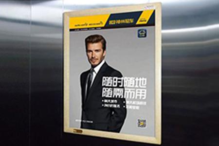 电梯轿厢广告制作