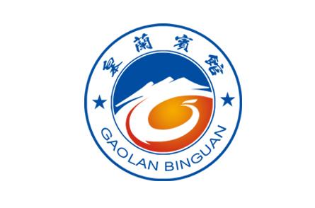 皋兰宾馆标志设计