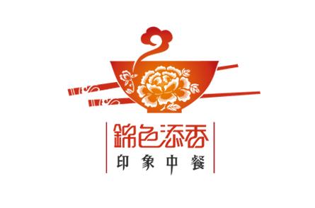 银川锦色添香标志设计