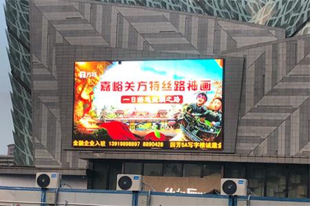 LED大屏廣告投放