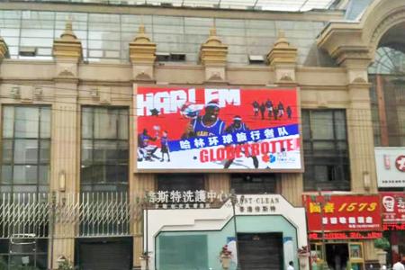 新广文化传媒公司户外LED大屏广告联播宣传案例