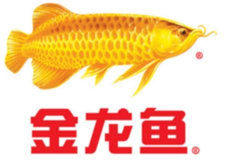 益海嘉里(興平)糧油工業有限公司