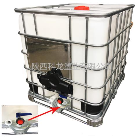 防静电型IBC集装桶(白)
