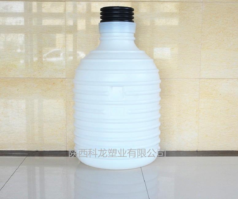 200L储水罐