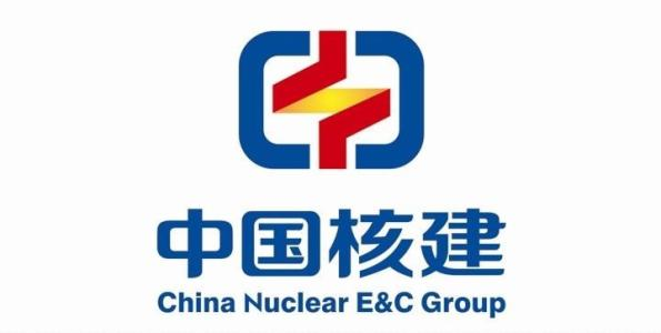 中国核建与我们合作轻钢别墅!
