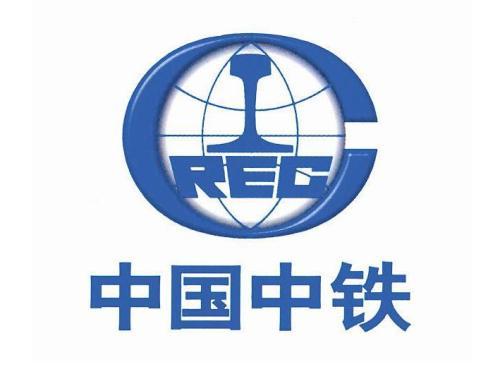 中国中铁与我们合作钢结构厂房!