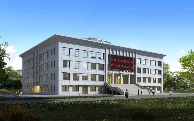 白银市平川中学教学楼及附属工程建设项目