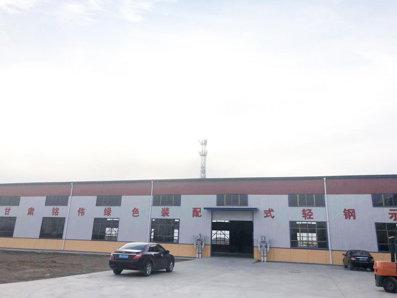 平川移动卫生间厂区基地