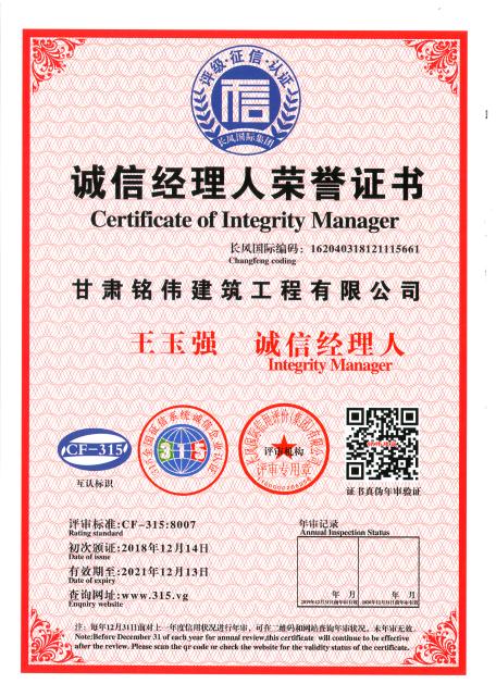 平川轻钢材料销售