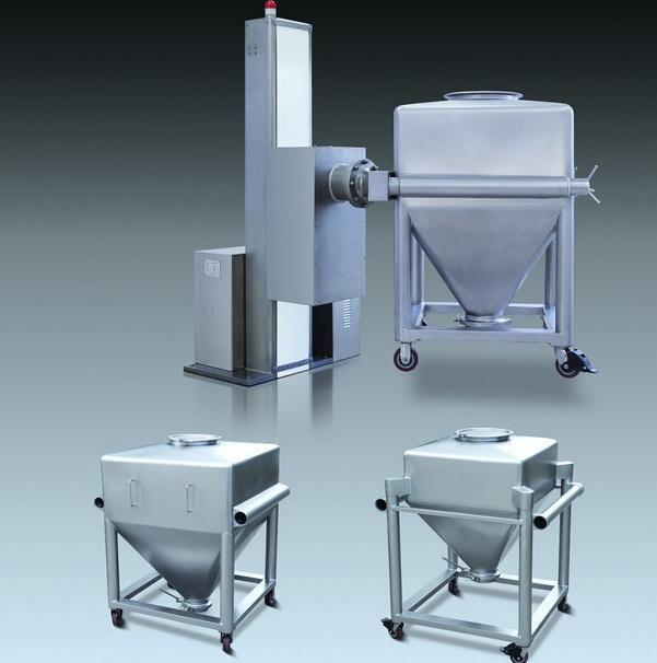 内蒙古饲料混合机提升混合机
