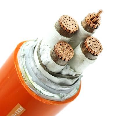 陕西矿物质防火电缆价格