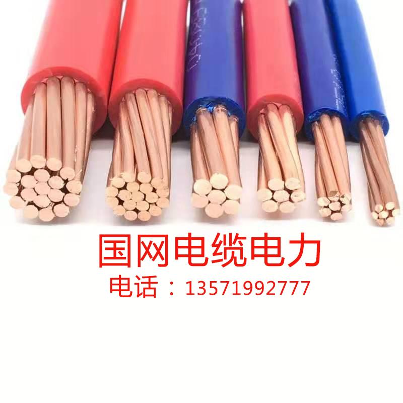 电力电缆5芯ZC-YJLV/YJLV22铝芯电缆铠装地埋线
