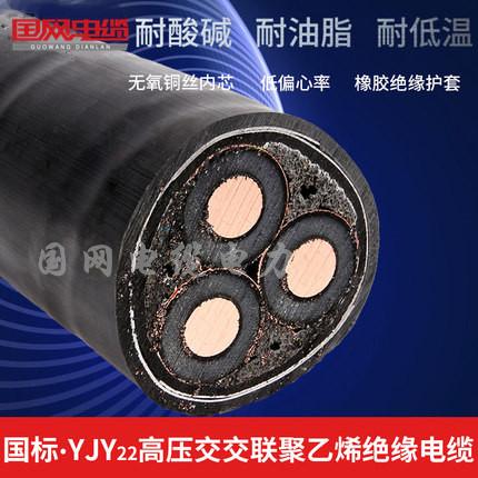 橡套软电缆YC YZ YH YCW MY MYP铜芯橡胶软线