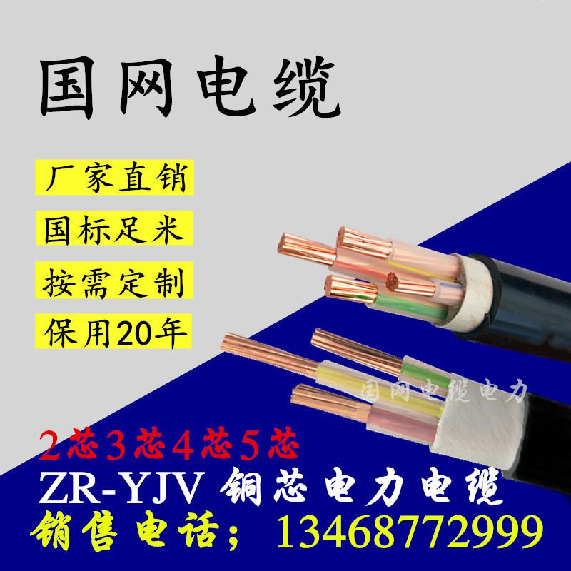 低压电力电缆YJV/YJV22铠装地埋电缆