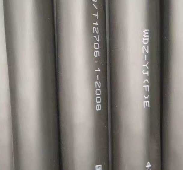 陕西国网电缆出货铝合金电缆