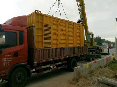 鑫鸿都机电设备租赁公司正在回收某客户的发电机