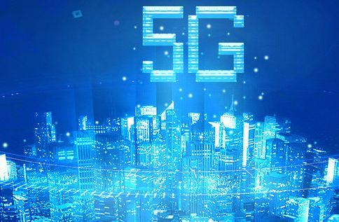 5G的到来,电线电缆行业如何找到新痛点?