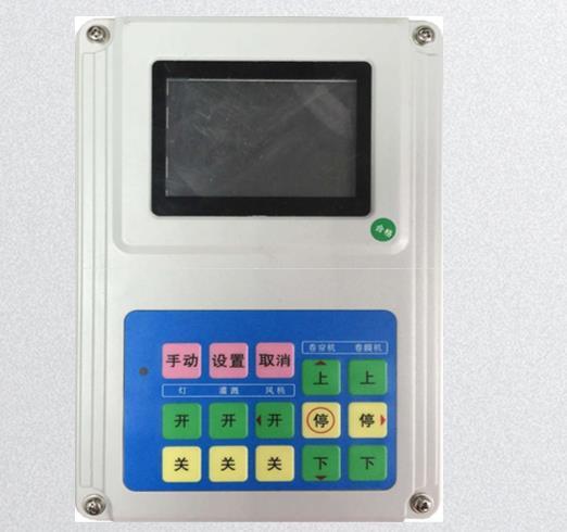宁夏科技智慧农业控制器
