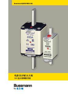 西安低压熔断器销售