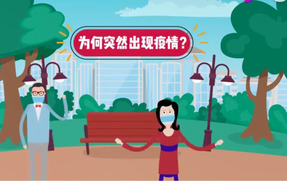 北京新发地疫情暴露农副产品流通设施体系滞后问题