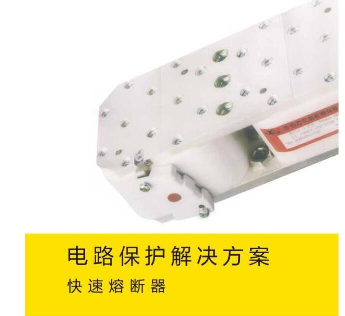 中国电动汽车保险丝市场如何?下面西安熔断器厂家给我们详解!