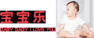 邓州市宝宝乐月嫂服务中心