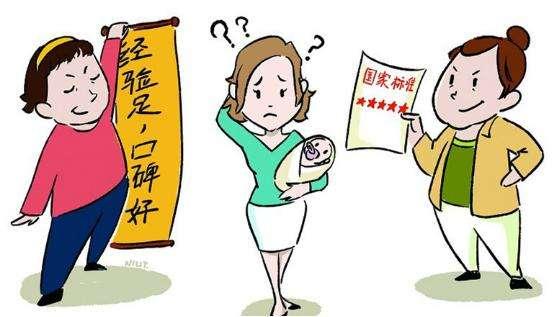 宝宝乐浅论宝妈月子期间请了月嫂能撒手不管事了吗?