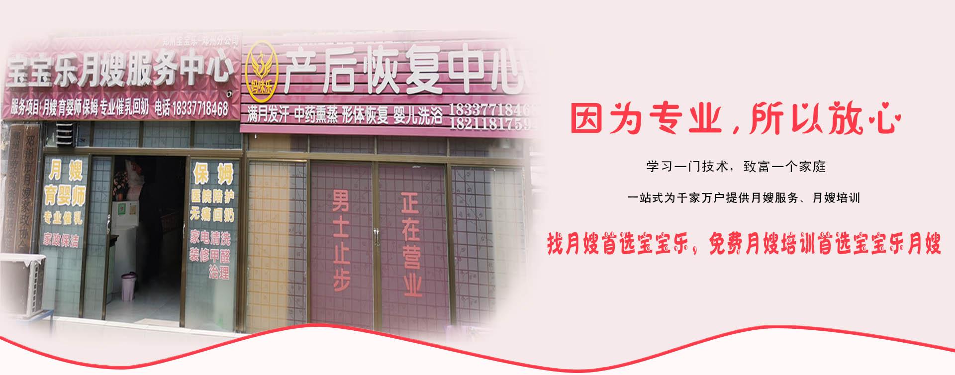 邓州催乳培训