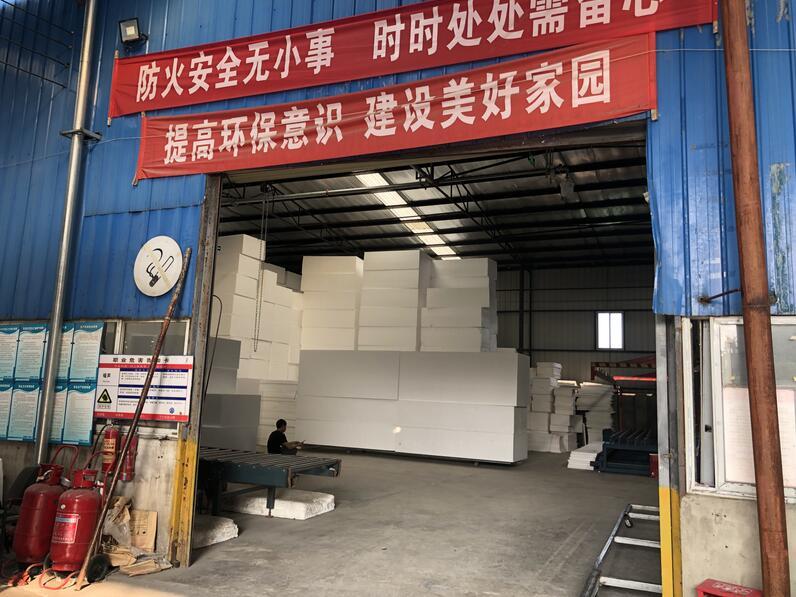 成都挤塑板厂区展示